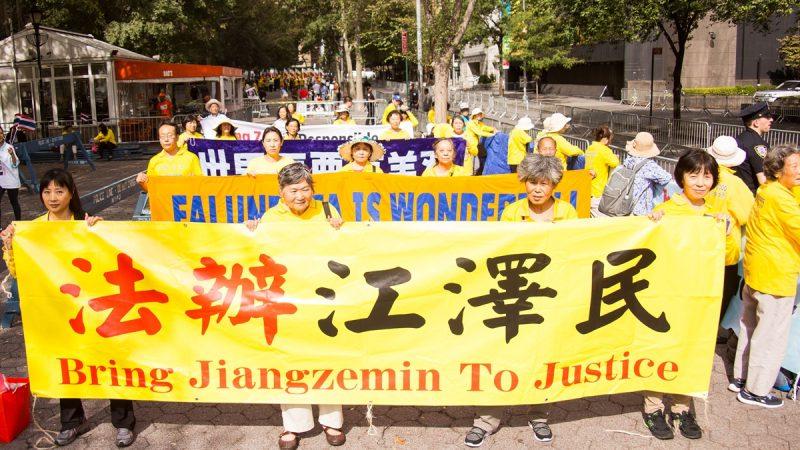 迫害法輪功20年 全球320萬人要求法辦江澤民