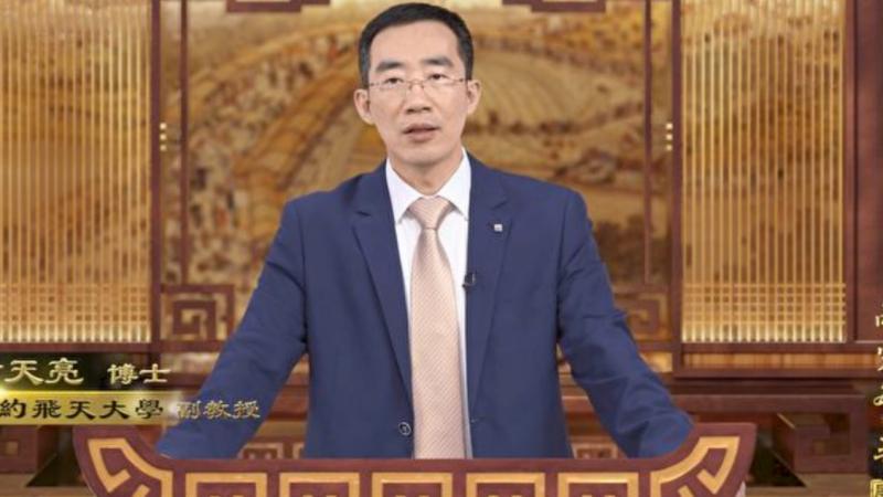 《笑谈风云》第19集 完璧归赵(3)