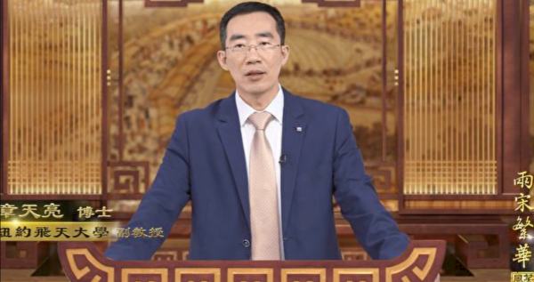《笑谈风云》第19集 完璧归赵(1)