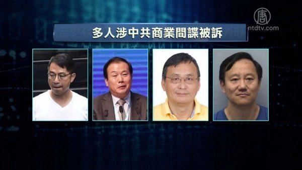 替中共窃美军用技术 华裔被控间谍罪或囚45年