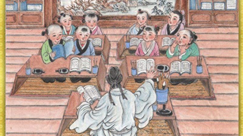《幼学》故事(30)炎黄二帝 开五千文明