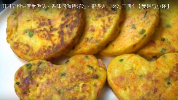 早餐饼 简单易做(视频)
