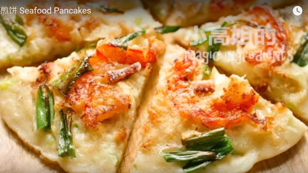 海鲜煎饼 浓郁海鲜味(视频)