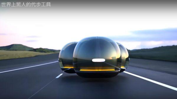 惊人的代步工具 悬浮汽车 突破你的想像(视频)