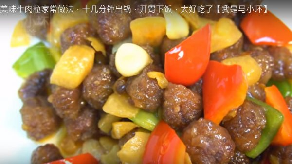 美味牛肉粒炒萝卜 太好吃了(视频)
