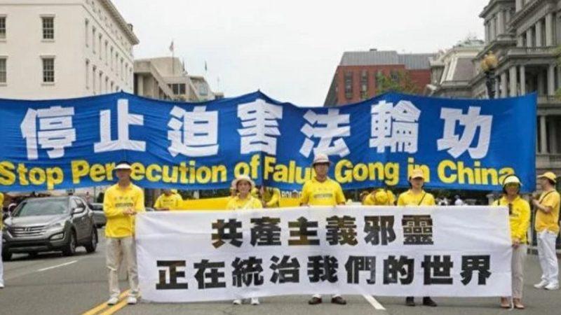 半年內非法判刑335名法輪功學員 89歲老人也入獄