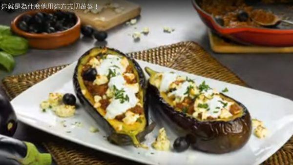 茄子手风琴、茄子船 美味又简单的料理(视频)