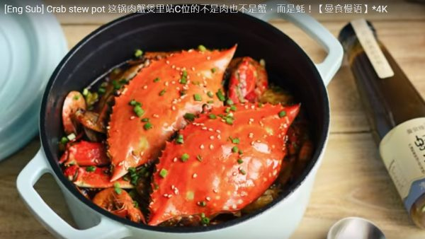 肉蟹煲 鲜辣美味(视频)