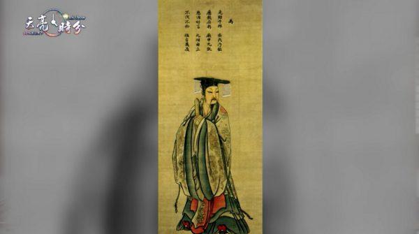 【天亮时分】簡明中國通史(2)夏朝和商朝