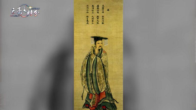 【天亮时分】简明中国通史(2)夏朝和商朝