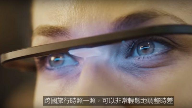 改变人类生活方式的高科技发明(视频)