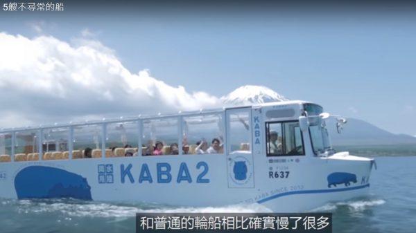在水中行走的巴士 5大奇特的船(視頻)