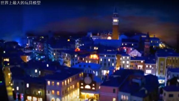 世界上最大的玩具模型 5個吉尼斯世界紀錄(視頻)