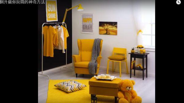 27個升級你房間的簡單方法 健康家居 瞬間擁有明亮色彩(視頻)