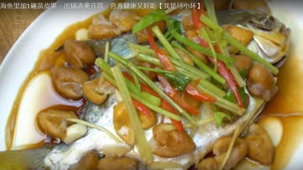 黃皮果蒸海魚 清爽開胃 營養健康(視頻)