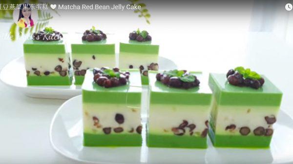 抹茶红豆燕菜果冻蛋糕(视频)