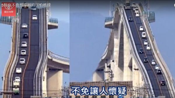 5个危险桥梁 吸引著来自世界各地的游客(视频)