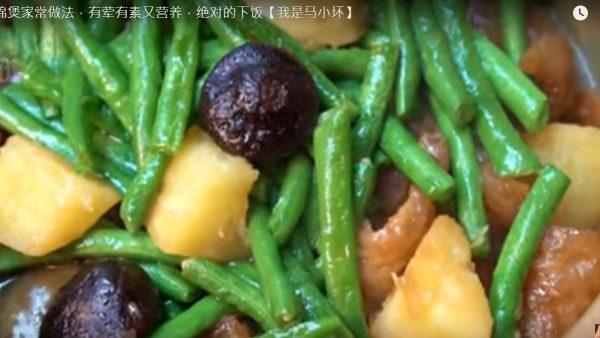 豬皮什錦煲家常做法 超下飯(視頻)