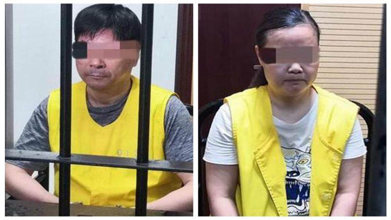 猥亵9岁女童被捕 上海富商与情妇狱中照流出