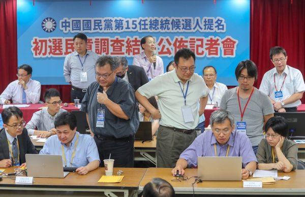 國民黨總統初選民調公布 韓國瑜勝出(視頻)