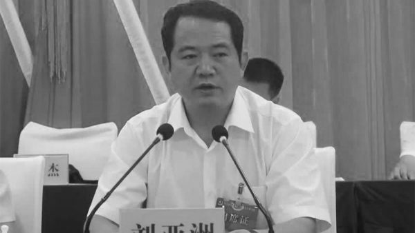 四川一县委书记被双开 霸占公厕设密码供己专用