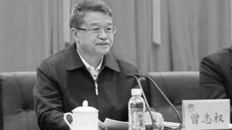 """粤前统战部长曾志权被判无期 梅州""""客家帮""""覆灭"""