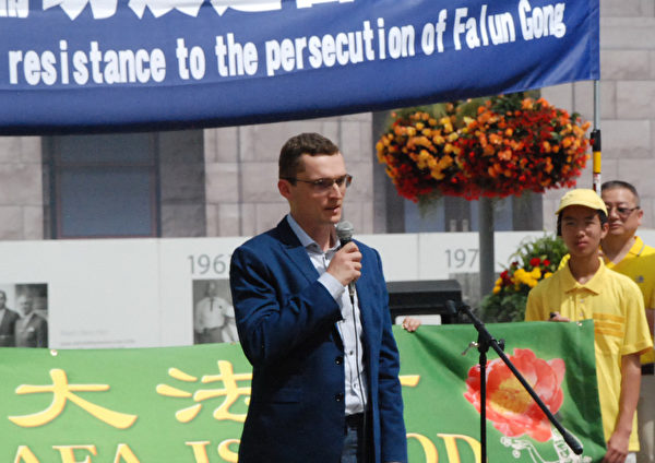 中共迫害法轮功20年 加国法轮功学员集会呼吁停止迫害 政要到场支持