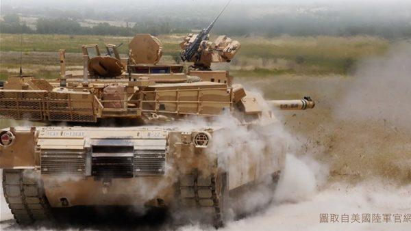 美售台108輛「地表最強戰車」 三大看點引關注