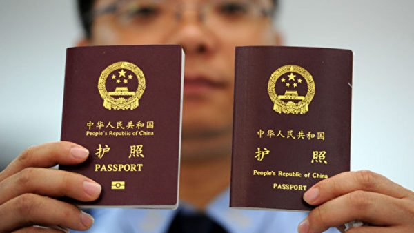 中共控制民眾出境 強制集中管理私人護照