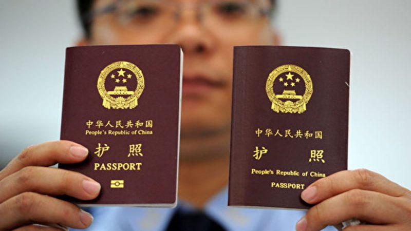 中共控制民众出境 强制集中管理私人护照