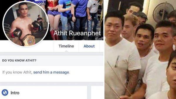 港媒:泰國拳手承認被收買 在元朗暴打市民
