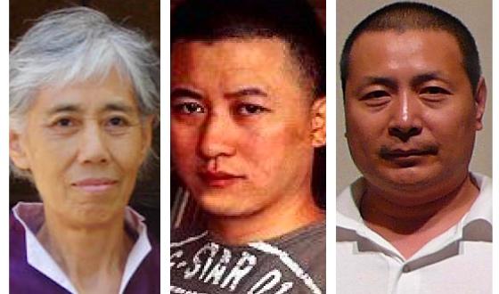 遭受中共蹂躏的中国文艺界精英们(3)