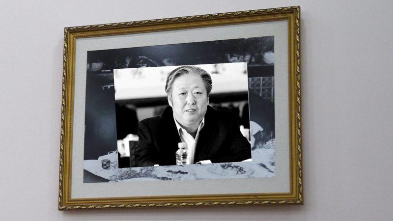 """""""不忠诚不老实"""" 中共烟草系统高官被双开"""