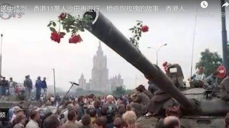 【天亮时分】反送中条例,香港11万人沙田再游行