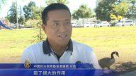 方政赞扬法轮功坚持反迫害 20年风雨无阻