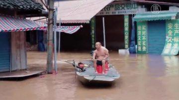 【禁闻】湖南393万人受灾 政府救灾款仅120万元