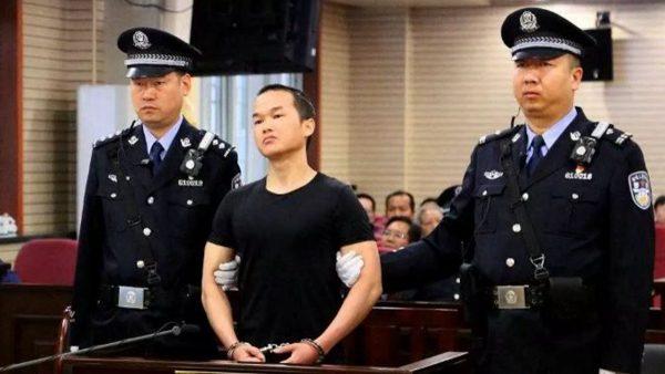 張扣扣被執行死刑,辯護詞精彩絕倫