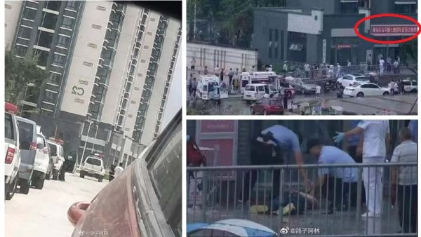 強拆遭報復?四川拆遷指揮部會場突發爆炸