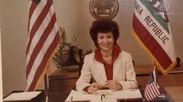 首位华裔女市长人生故事 各族裔合作