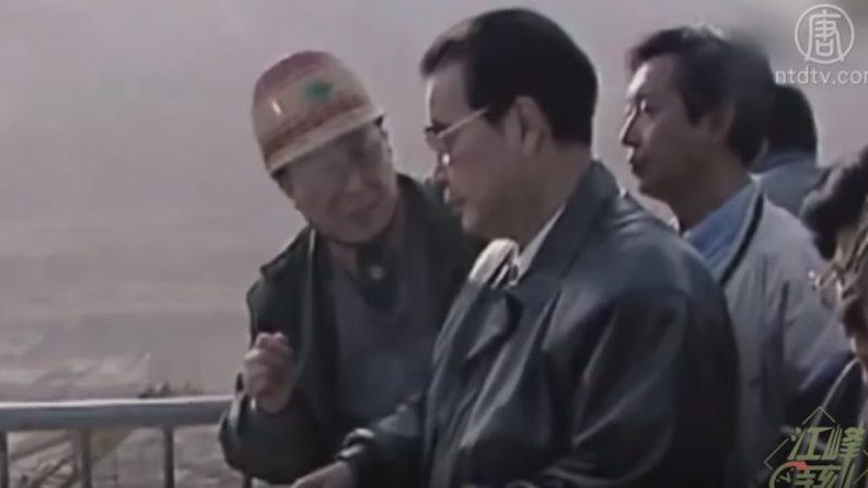 【江峰時刻】李鵬過世 聊聊紅二代的那些事兒