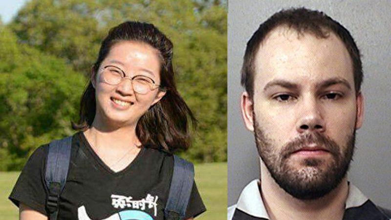 章瑩穎案被告囚終身 聞判微笑