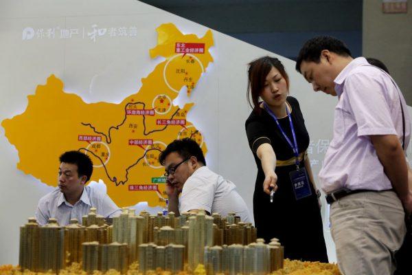 中国房企加速破产 这两年买房子要格外当心