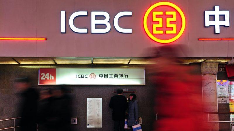 一個月20家關停:家門口的銀行為何消失?