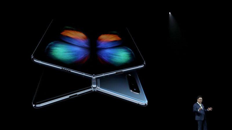三星将于9月推出可折叠屏幕手机