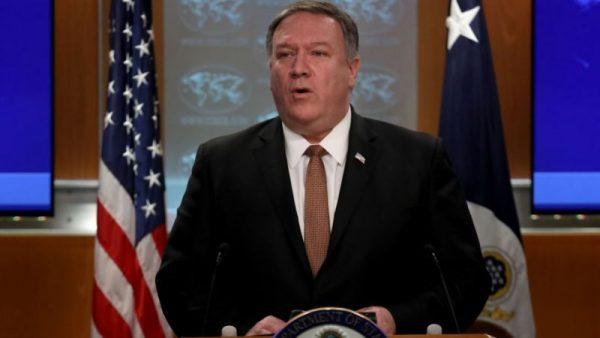 """美国国务卿:新疆""""再教育营""""是""""世纪污点"""""""