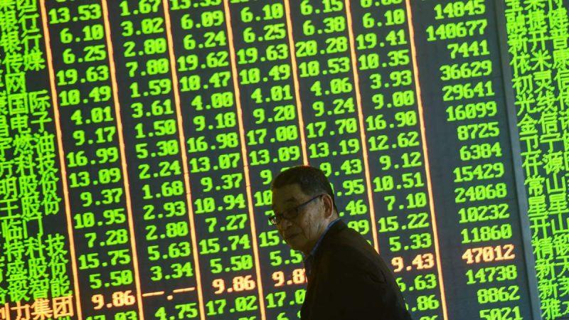 中國股東大逃亡 數十家公司高層違規減持股票
