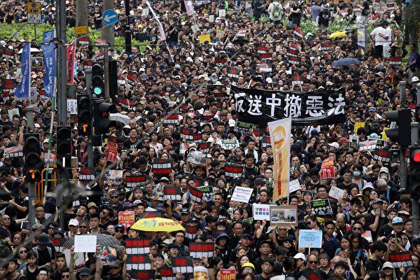 誤判?美專家:北京天真以為香港問題是經濟問題