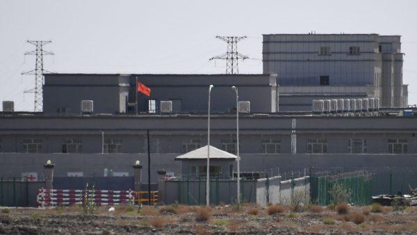 「新疆再教育營」被曝祕密關押大批基督徒
