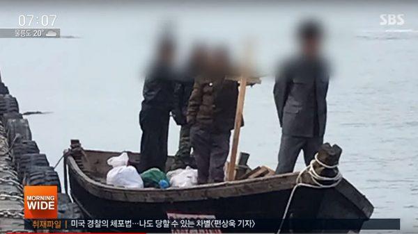 朝船长驱直入韩国港口 韩第8军团长遭撤职