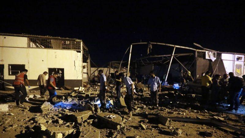 锁定空袭?的黎波里移民拘留中心至少40死80伤